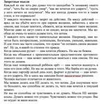 Рерайт на русском/украинском/английском