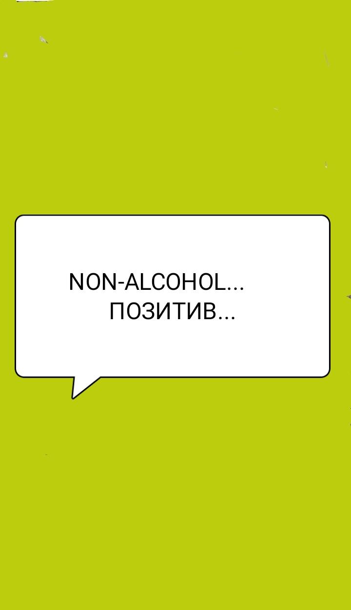 Фото Программа психологической помощи при проблемах с алкоголем.