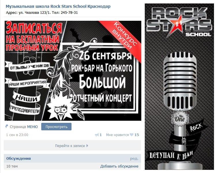 Фото Раскрутка групп Вконтакте, Facebook, Instagram 2