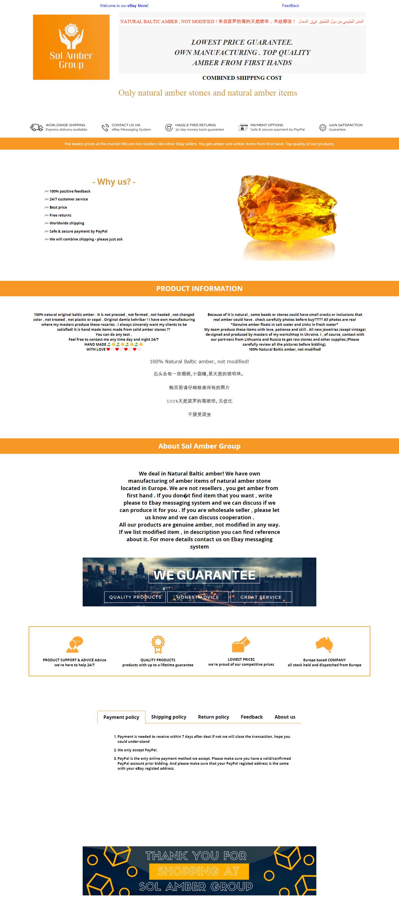 Фото Создание красивого дизайна и описания в html/css для листинга продажи товара на  ebay