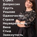Практический психолог