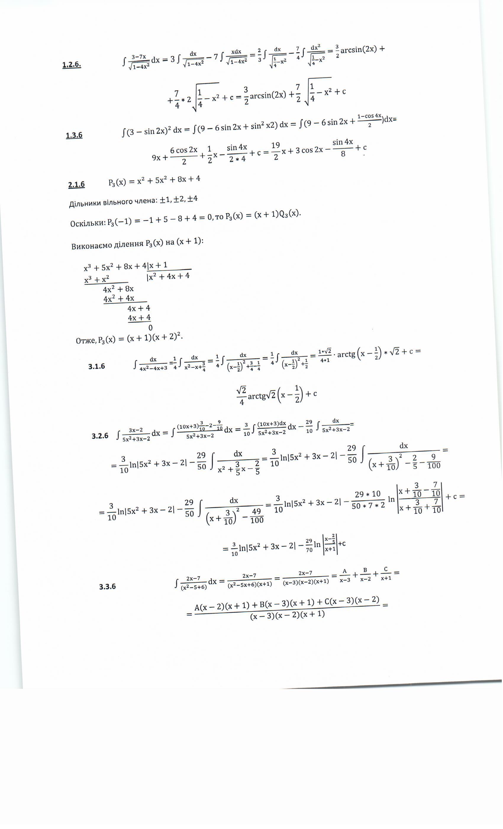 Фото Набор формул в Word, 17 страниц.