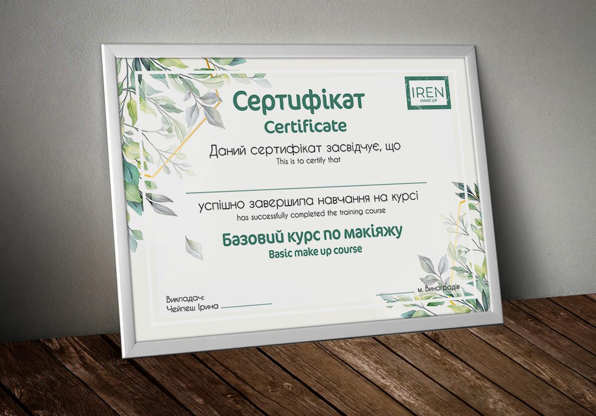 Фото Дизайн сертификатов, дипломов, подарочные карты. 1