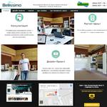 Создание Лендингов, Каталогов, Корпоративных Сайтов.