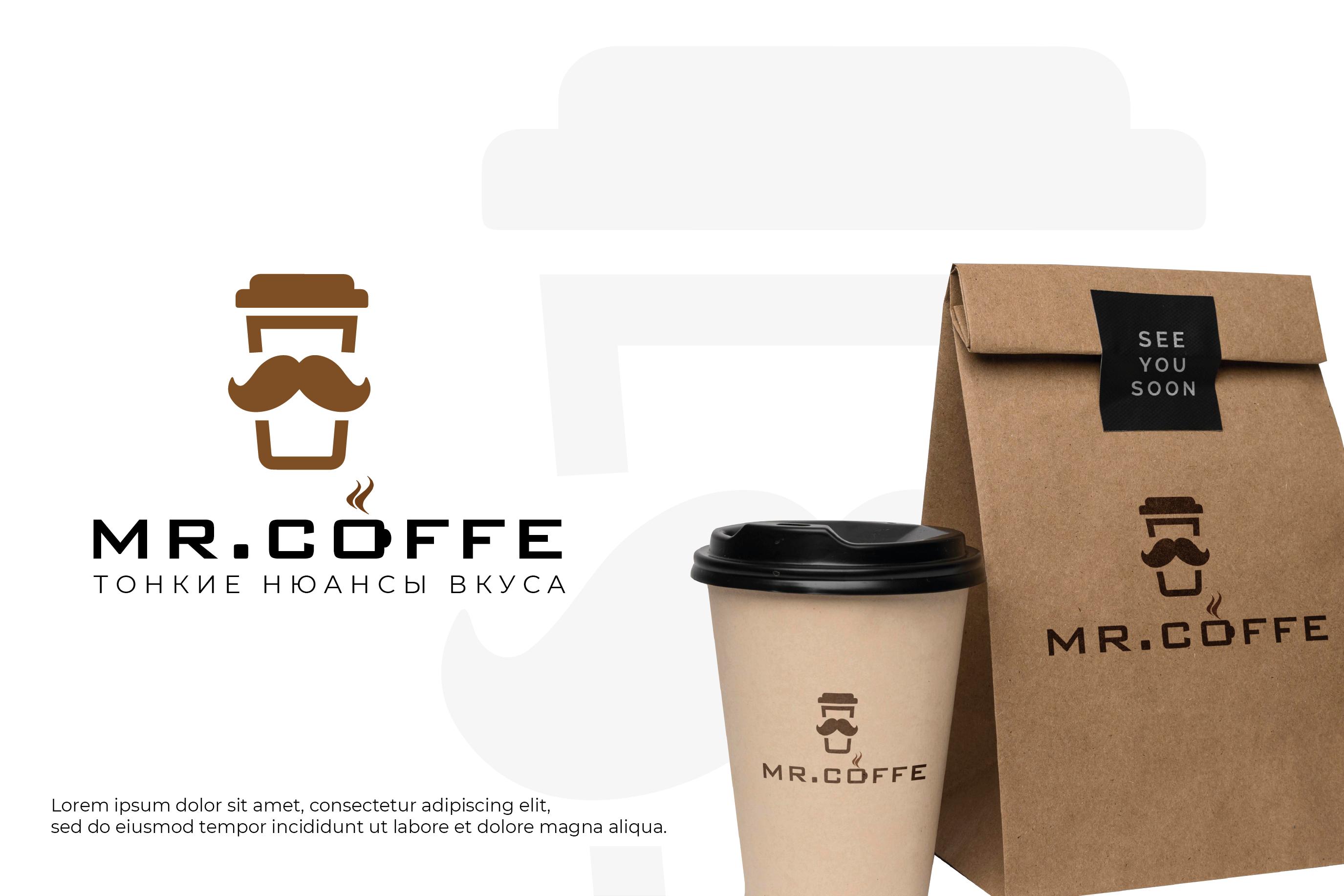 Фото Разработка лого для кафе