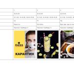 Ведения страницы в инстаграм, SMM