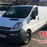 Грузоперевозки Одесса. Недорогое грузовое такси