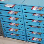 Доставка в почтовые ящики
