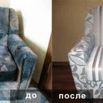 Ремонт и перетяжка всех видов мягкой мебели.