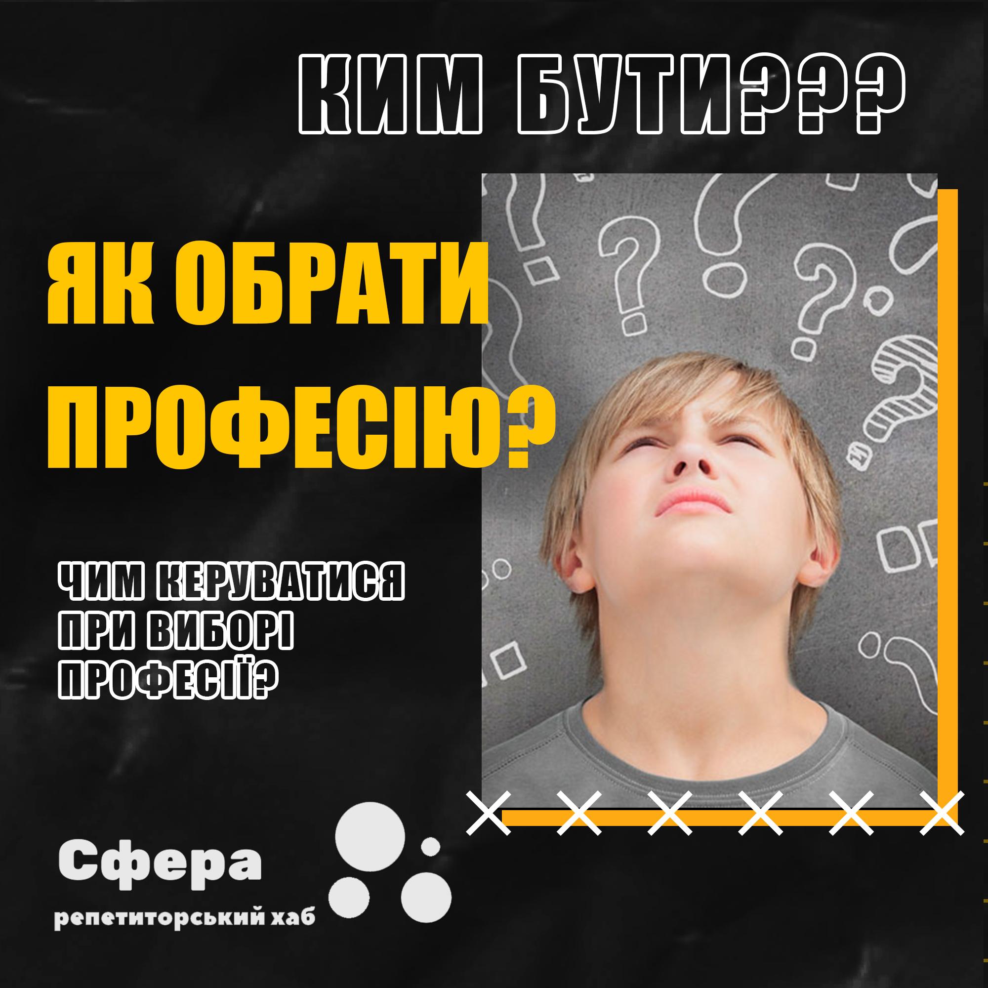Фото Ведение соц. сетей (тема, пост, баннер)