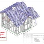 Выполняю рабочие проекты каркасных домов