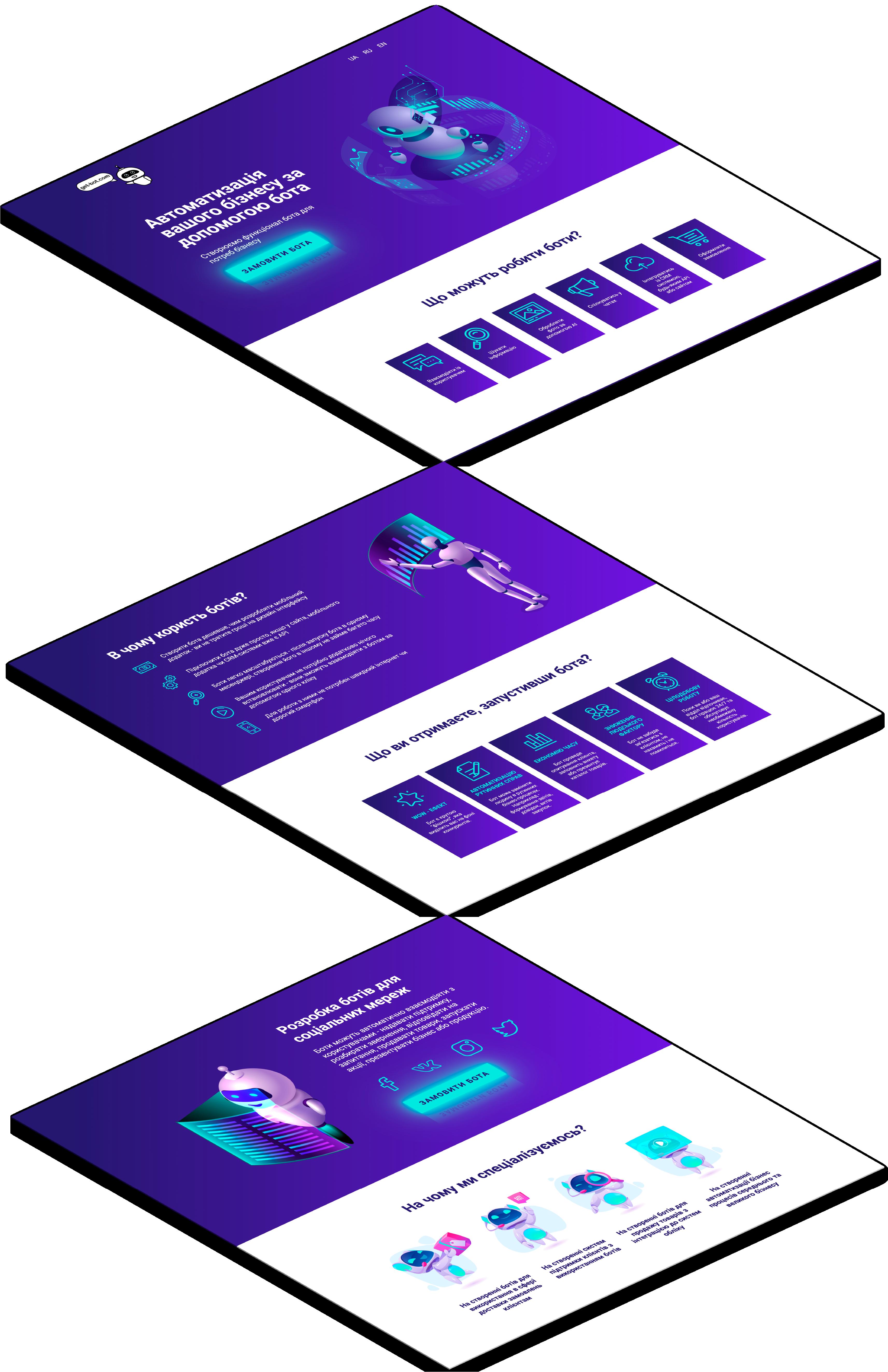 Фото Что было выполнено: – Яркий дизайн лендинга по разработке и внедрению ботов; – Дизайн 404 страницы; – Адаптивная и кроссбраузерная верстка сайта; – Подключение различних библиотек и настройка анимации;