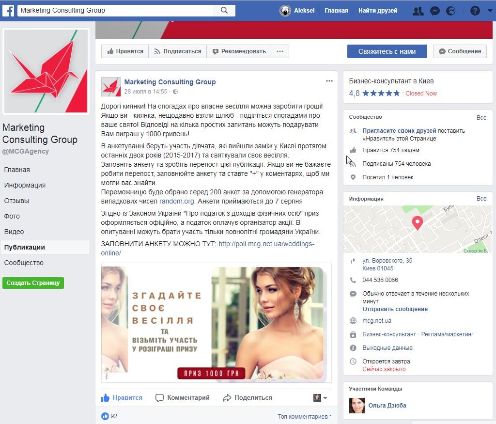 Фото Композиция для Facebook обложки (1200 × 628 px) баннер. из 4 вариантов заказчиком был выбран только тот который указан на скриншоте.  Работа с использованием Photoshop CS5.5 + LightShoot. Времени затрачено: 2 часа.
