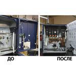 Ремонт кофейных, снековых и комбиснековых автоматов
