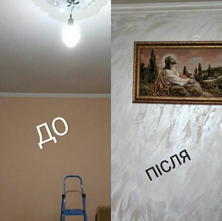 Фото Виконую косметичний ремонт квартир 2