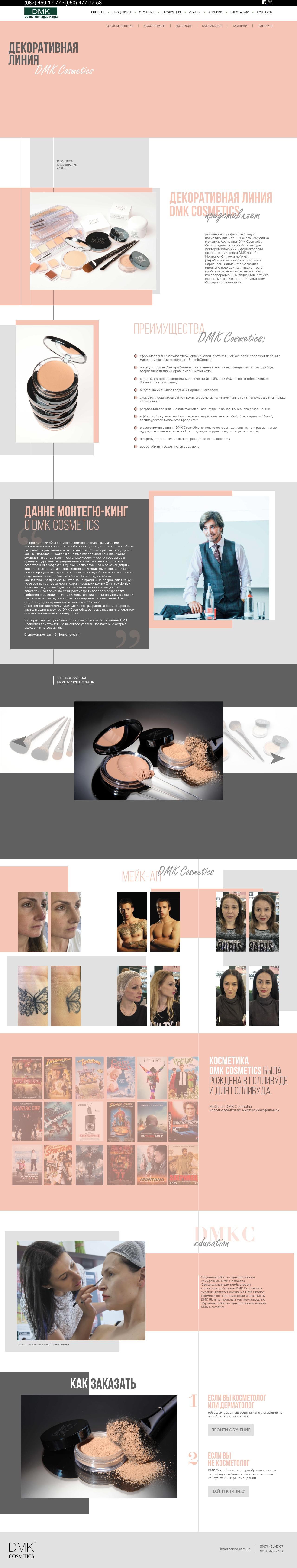Фото Разработка сайта под ключ. 9 рабочих дней