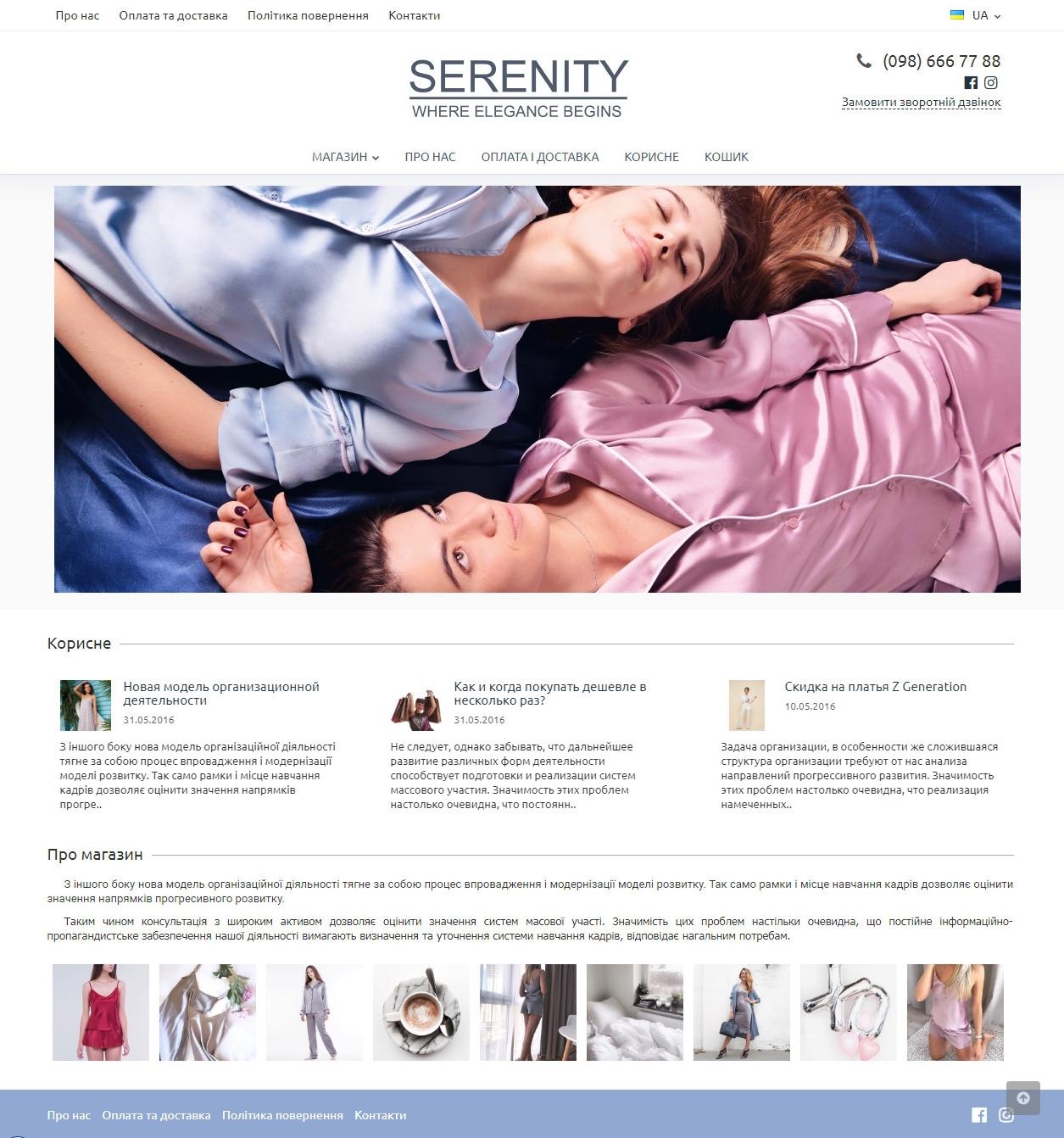 Фото Разработка дизайна для каталога женского белья. Разработка каталога с нуля и до запуска.