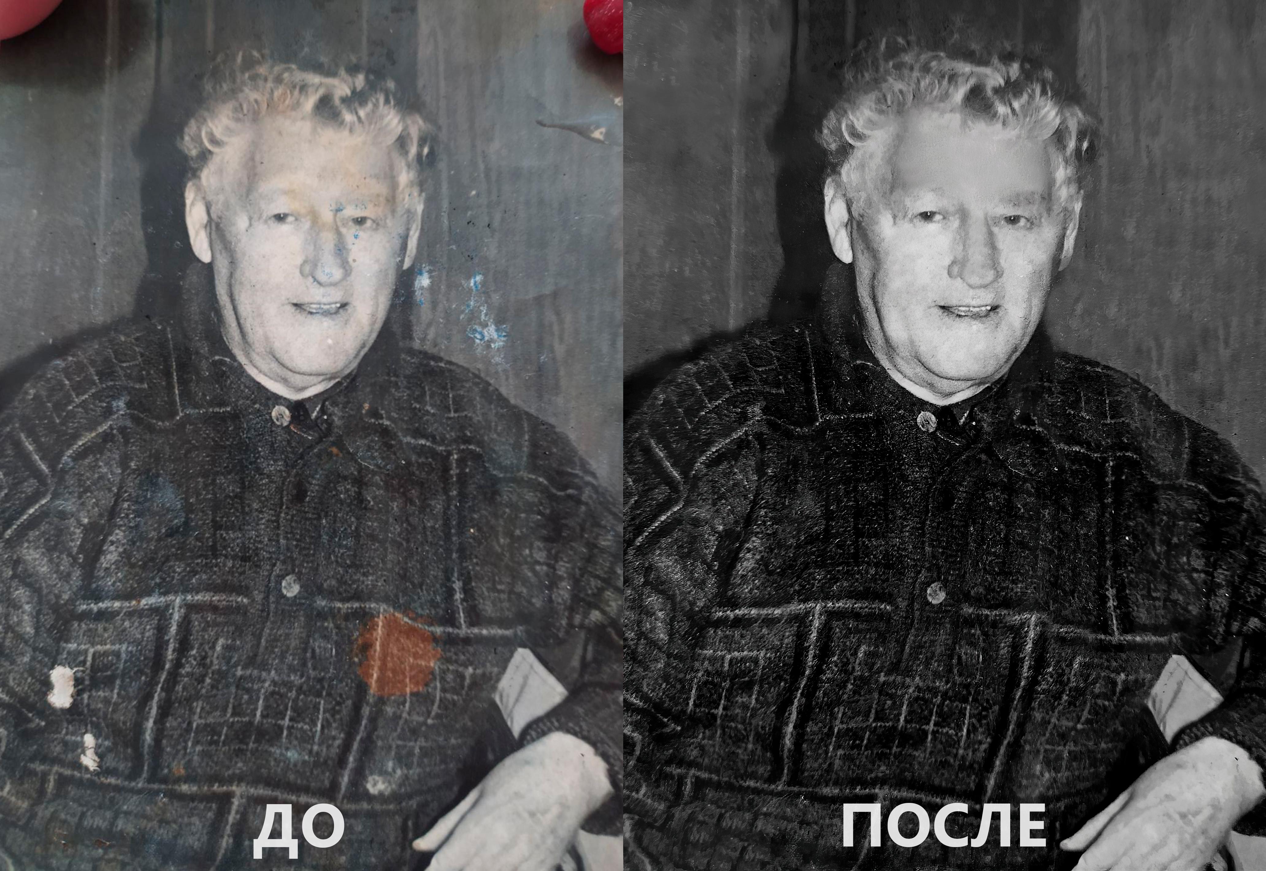 Фото Реставрация старых фото