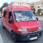 Предлагаю услуги грузопассажирского микроавтобуса Peugeot Boxer
