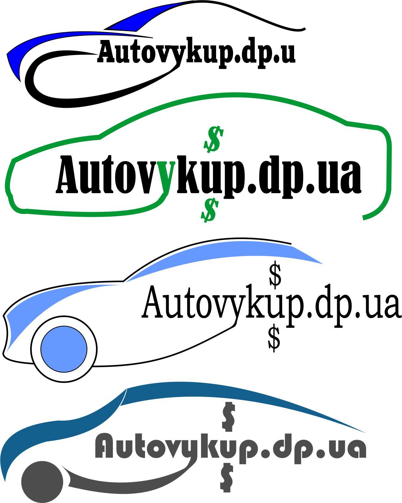 Фото Варианты логотипов