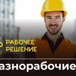 Демонтаж зданий, МАФов, металлоконструкций в Киеве и Киевской области.