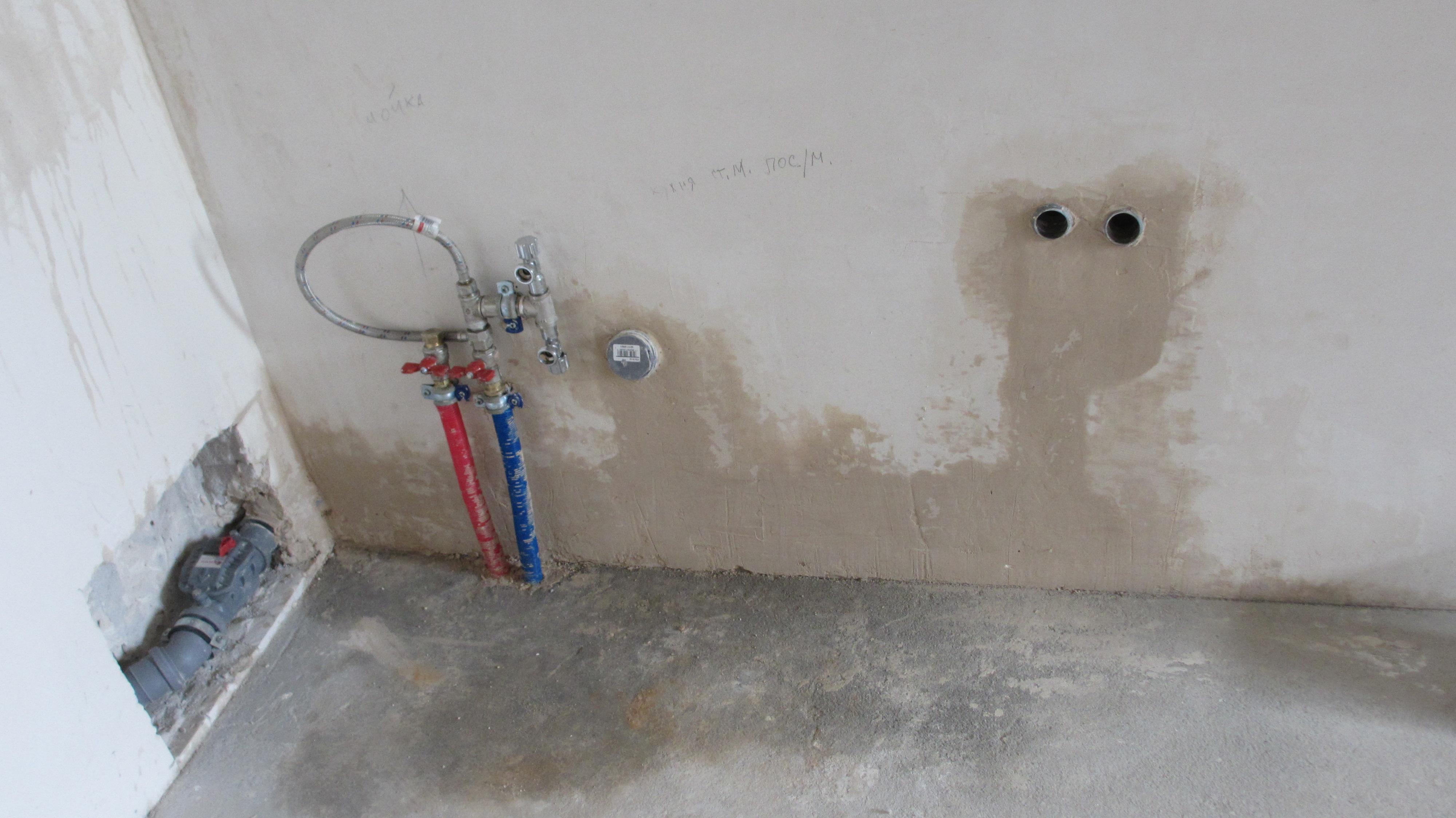Фото Монтаж/замена канализации и водопровода 2
