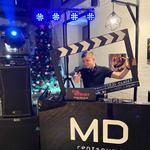 DJ Trust - Профессиональный диджей на любой праздник