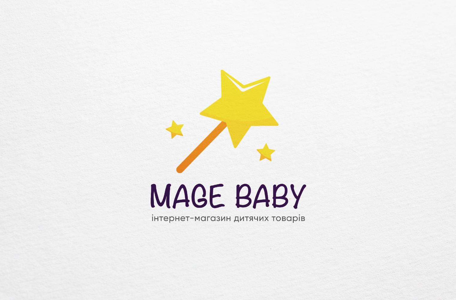 Фото Дизайн логотипа для интернет-магазина детских товаров