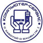 Замена термопасты и термопрокладок в ноутбуке