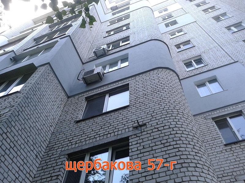 Фото утепление фасада