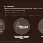 Сайт по Вашему дизайну