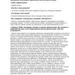 Качественный и быстрый перевод аудио в текст)