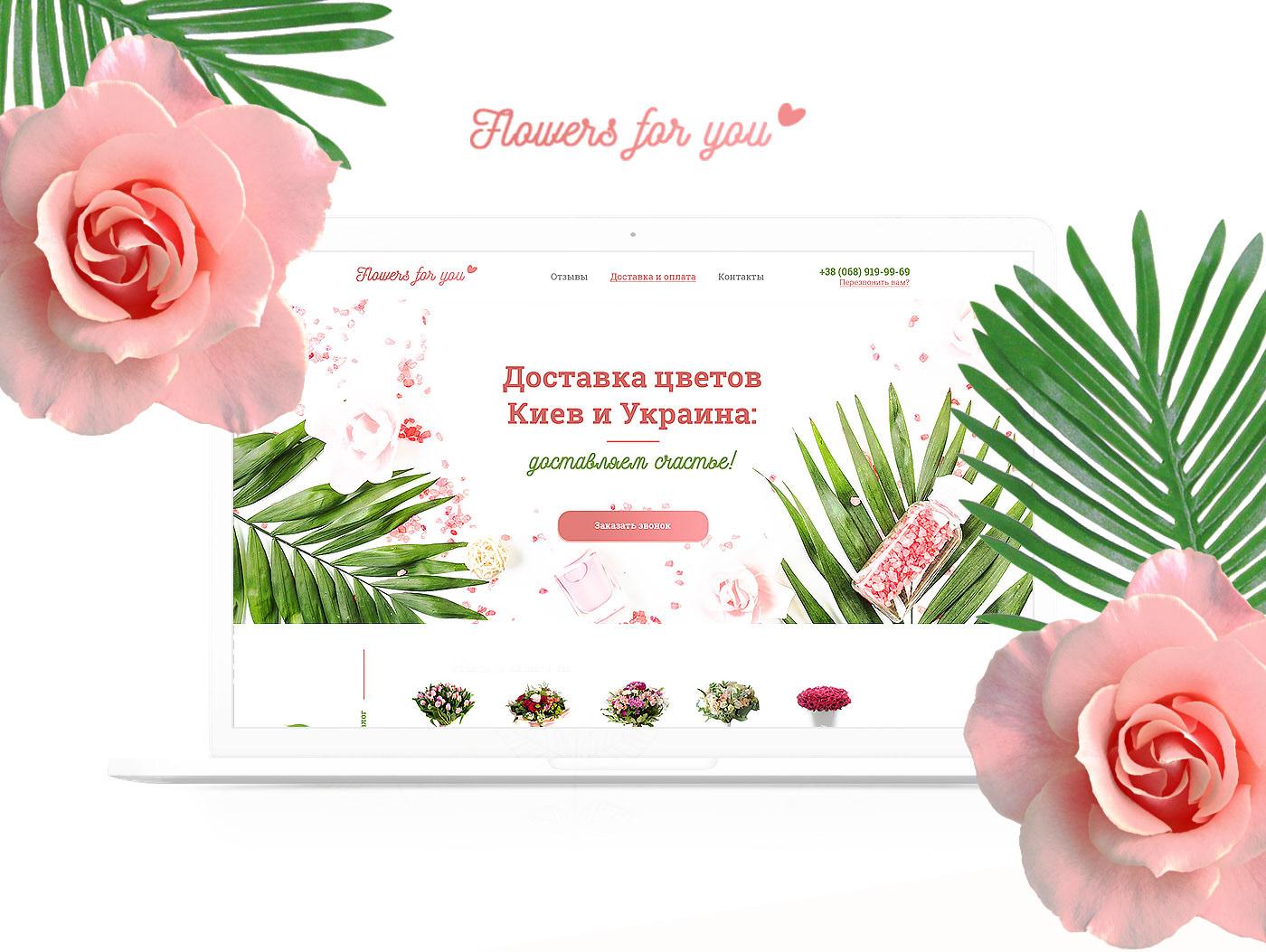 Фото  Разработка дизайна цветочного магазина