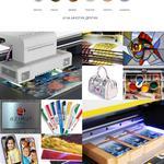 Лендинг интернет магазина по УФ печать на предметах