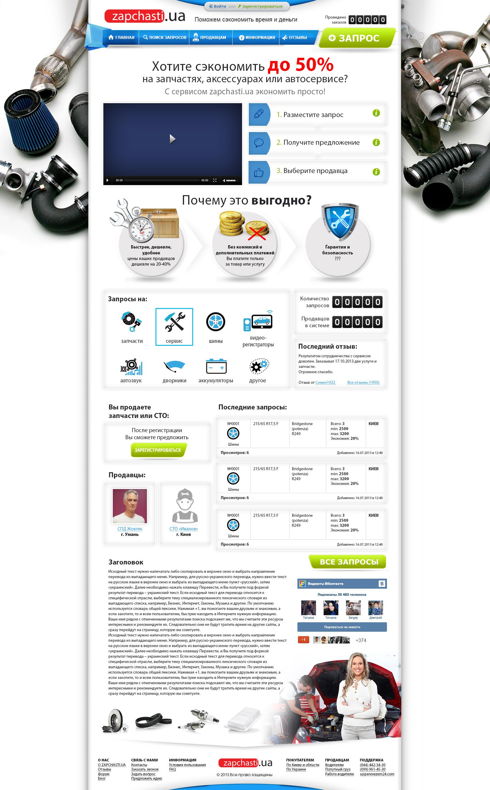 Фото Помогу с дизайном вашего сайта 5