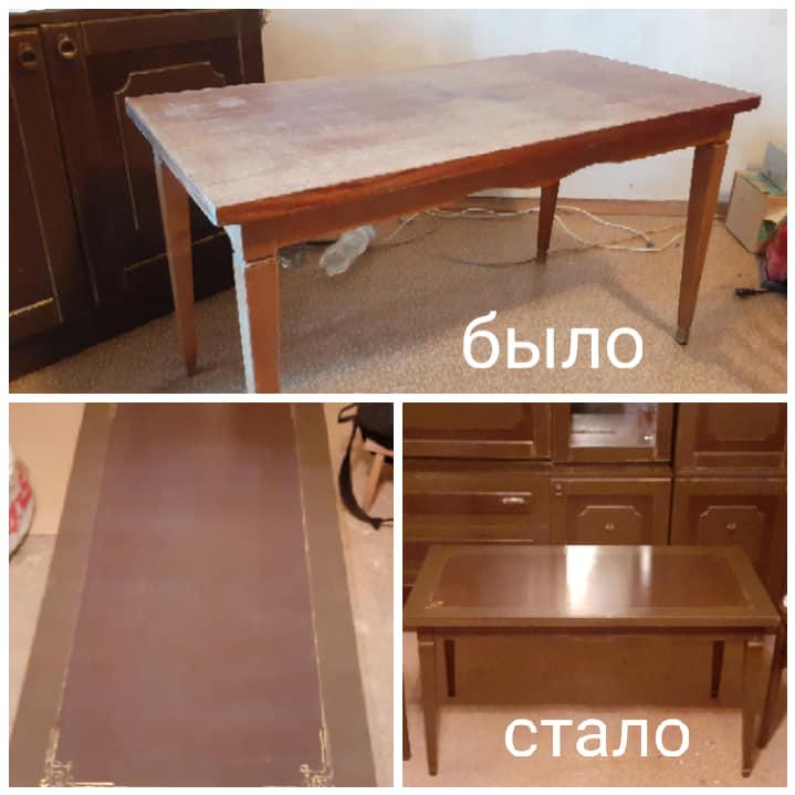 Фото В работе столик - 2 дня. Стоимость - 1000 грн. работа + материалы (200-300 грн. в зависимости от конечного результата)