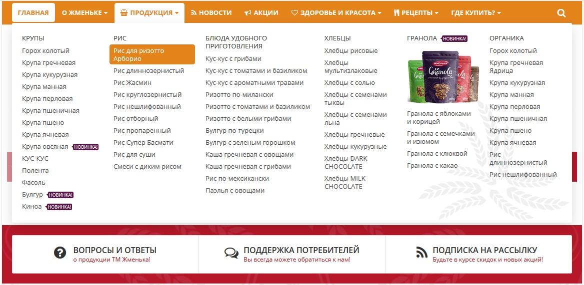 Фото Реализация меню каталога