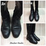 Качественный ремонт обуви