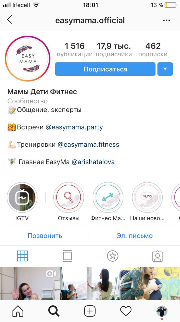Фото Продвижение/Обучение SMM (реклама в соц.сетях) 3