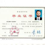 Репетитор Китайского языка (на дому или онлайн)