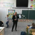 Русский и украинский язык в начальной школе