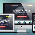 Даю бесплатные консультации по созданию сайта для Вашего бизнеса\проекта\идеи!