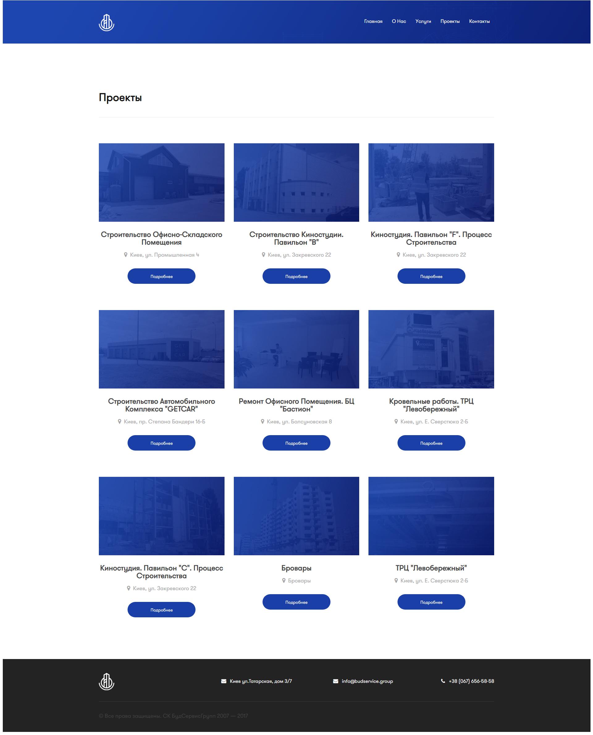 Фото Разработка корпоративного сайта под ключ. Уникальный дизайн + Верстка под WordPress