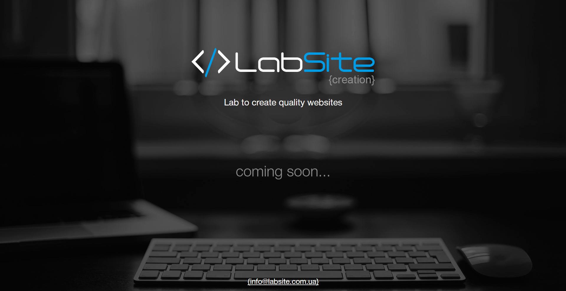 Фото Дизайн и верстка заглушки для студии по созданию сайтов.. design, html, css