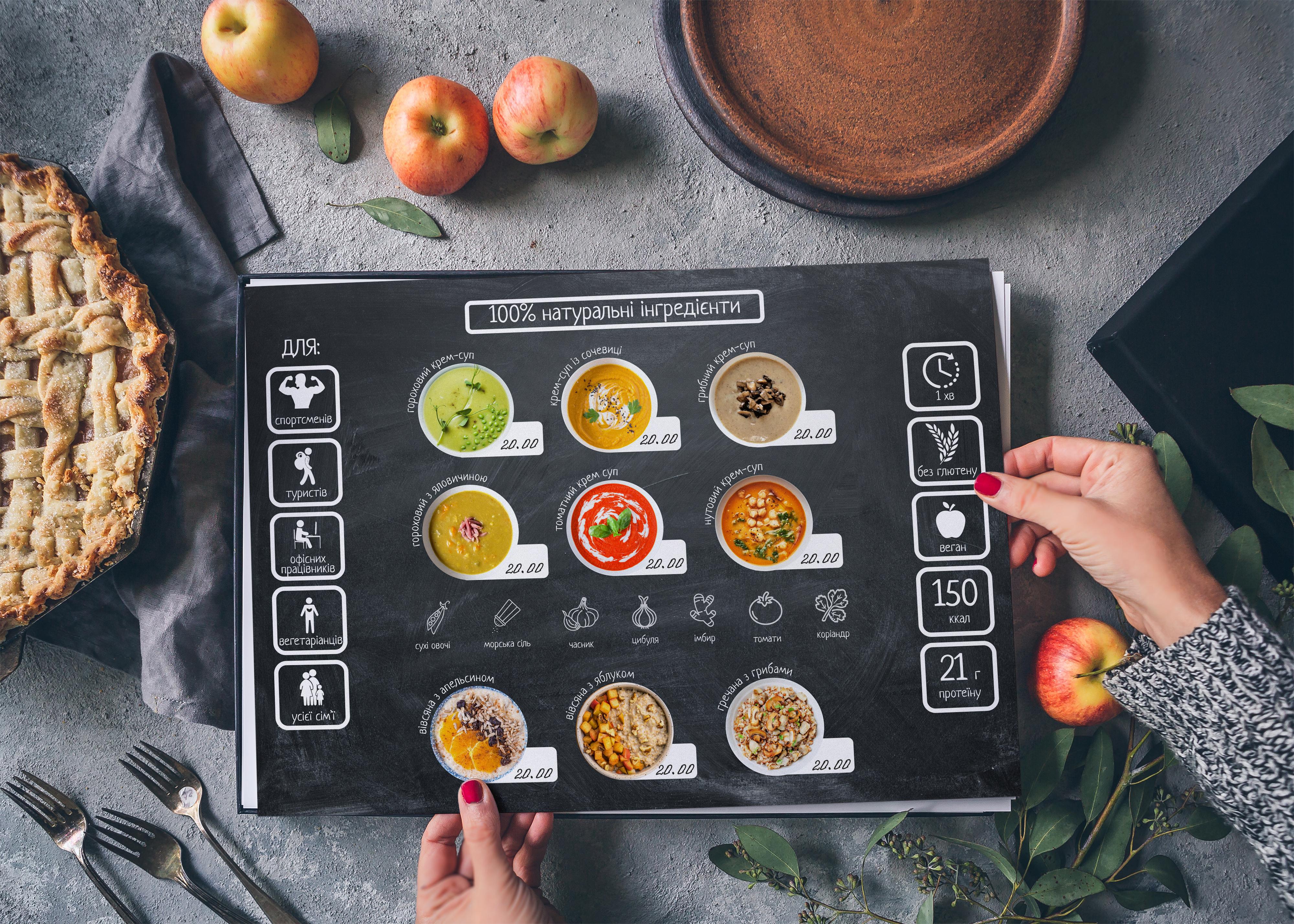 Фото Дизайн меню супов на вынос
