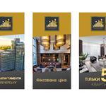Разработаем дизайн баннеров для сайтов