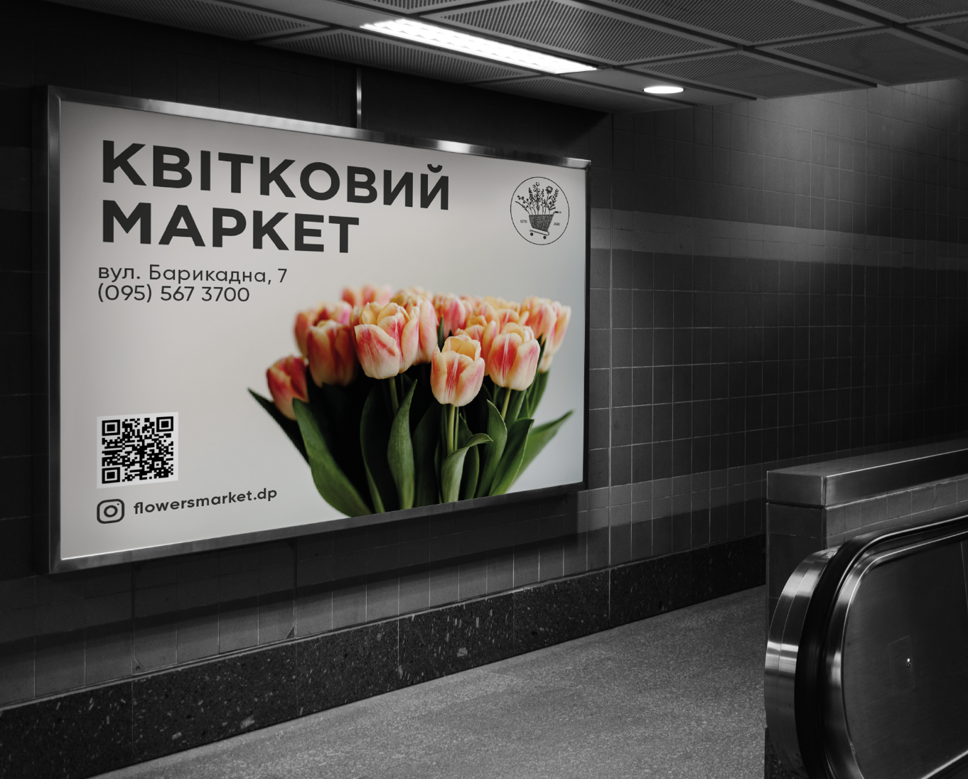 Фото Дизайн борда для магазина цветов, Одесса