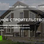 Створення сайтів   Веб-дизайн   Верстка   Wordpress   Opencart