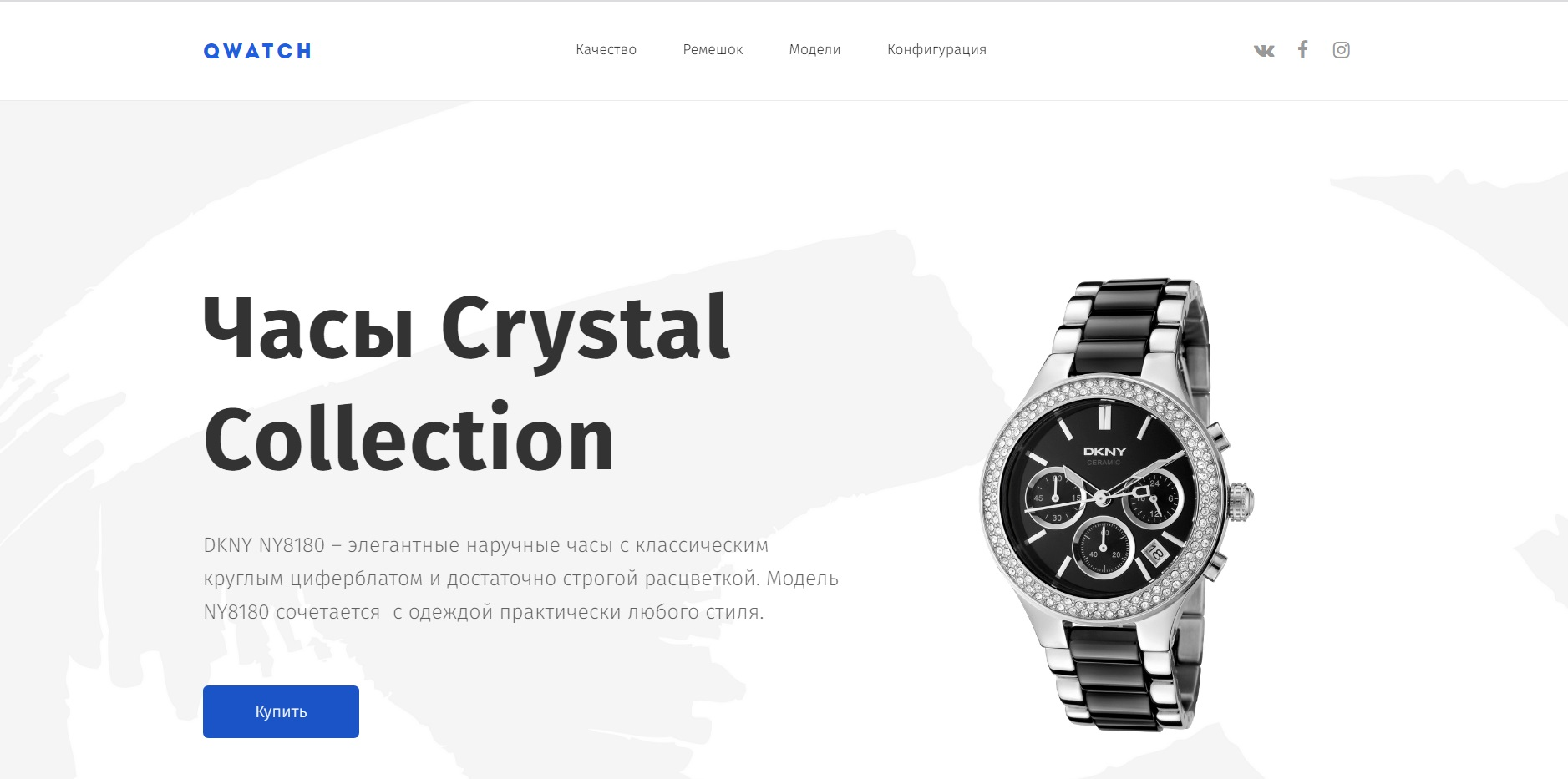 Фото Магазин часов Сайт для продажи наручных часов с фотографиями-отзывами клиентов