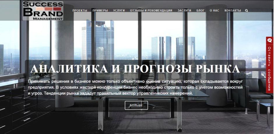 Фото Cоздание сайтов, порталов, интернет-магазинов 3